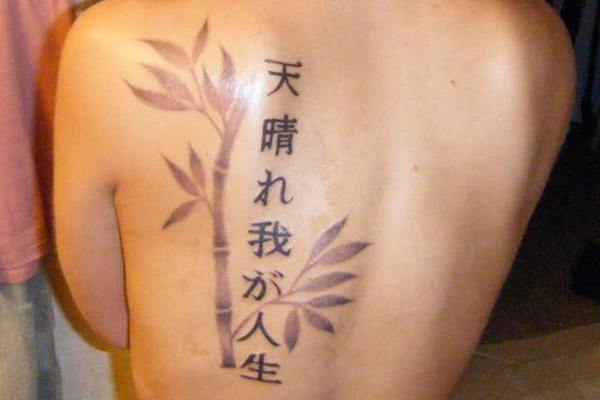 as-best-letter-tattoos-for-a-girl-chinese-letters-back
